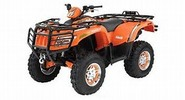 Thumbnail 2006 Arctic Cat ATV Factory Service Manual